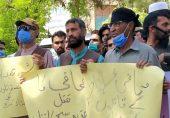 کوئٹہ: نامعلوم افراد کی فائرنگ سے مقامی صحافی ہلاک، صحافیوں کا احتجاج