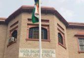 بھارتی ریاست بہار کی 130 سال پرانی 'خدا بخش لائبریری' کا وجود خطرے میں