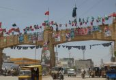 کراچی کے ضمنی انتخاب میں خیبر پختونخوا کے سیاسی رہنما سرگرم، معاملہ ہے کیا؟