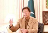 پاکستان میں فیصلے کون کرتا ہے؟