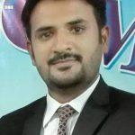 avatar for ملک ابو ہالہ