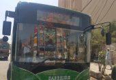 کراچی کی سڑکوں پر 'الیکٹرک بسیں'، کیا یہ منصوبہ چل پائے گا؟