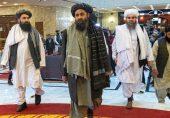 طالبان نے امریکی فوج کا ستمبر میں انخلا کا اعلان دوحہ معاہدے کی خلاف ورزی قرار دے دیا