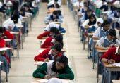 تمام امتحانات کینسل: 15 جون تک ملک میں امتحان نہیں لیے جائیں گے