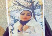 کویت: فرح حمزہ اکبر کا قتل، 'ہم نے آپ سے کہا تھا کہ وہ اسے مار ڈالے گا اور اس نے میری بہن کو مار ڈالا'