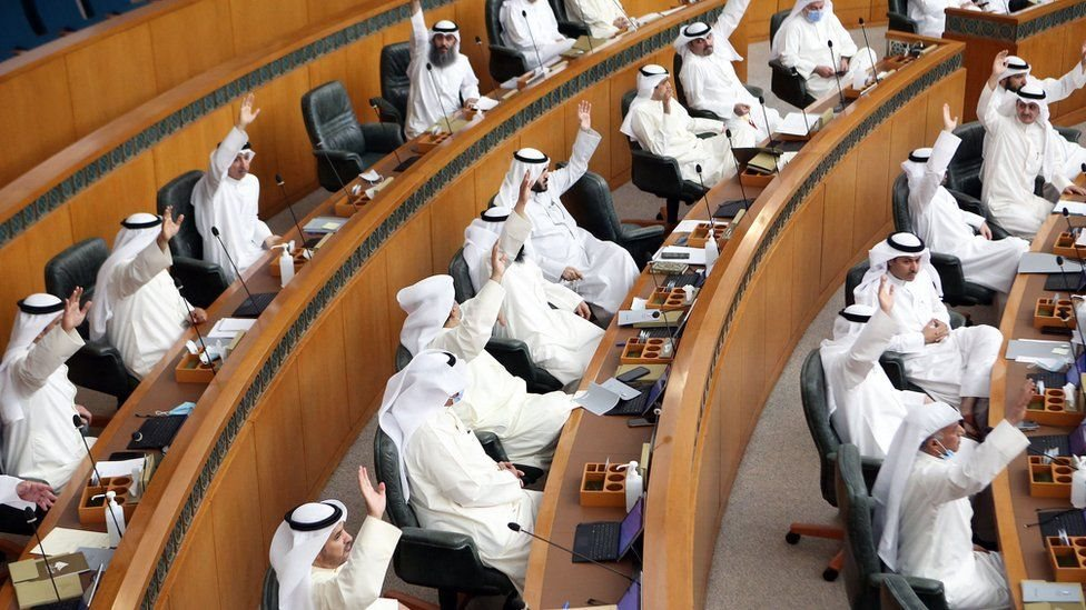 پارلیما