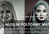 سیکنڈ وائف ڈاٹ کام: مسلمانوں کے لیے دوسری بیوی تلاش کرنے سے متعلق ڈیٹنگ ویب سائٹ کو پاکستان میں تنقید کا سامنا