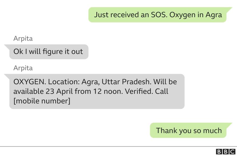 ارپیتا چوہدری واٹس ایپ کی ذریعے تصدیق شدہ معلومات بھیجتی ہیں