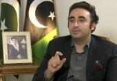 بلاول بھٹو: پاکستان پیپلز پارٹی کا پی ڈی ایم کے تمام عہدوں سے مستعفیٰ ہونے کا اعلان