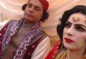 دلہن کی جانب سے حق مہر کی انوکھی شرط، 32 قیدیوں کی ضمانت اور 32 نفلوں کی ادائیگی