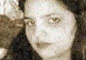 بشریٰ زیدی کی موت: خون کی وہ سرخی جس نے کراچی کا مستقبل سیاہ کر دیا