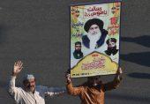 تحریک لبیک پاکستان: کیا حکومت انسداد دہشتگردی کے قانون کے تحت کسی جماعت پر پابندی لگا سکتی ہے؟