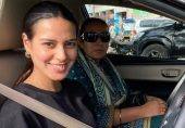اقرا عزیز کا انٹرویو: 'یاسر کو مجھ سے پہلی نظر میں پیار ہو گیا لیکن مجھے تھوڑا وقت لگا'