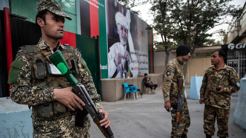 افغان سیکورٹی فورسز