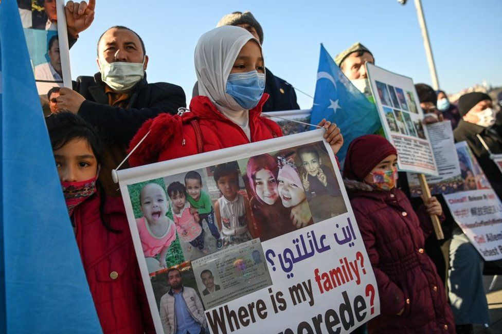 اویغور مظاہرین