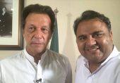 عمران خان ای سی سی میں بھارت سے تجارت کی سمری بھیجے جانے سے آگاہ تھے: فواد چوہدری