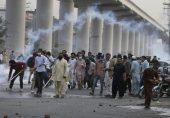 لاہور کی صورت حال پر پولیس کا موقف
