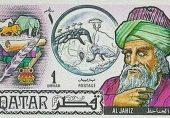 ڈارون سے ہزار برس قبل نظریۂ ارتقا پیش کرنے والا مسلمان مفکر کون تھا؟