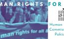 سنہ 2020 میں انسانی حقوق کی صورتحال - اہم نکات