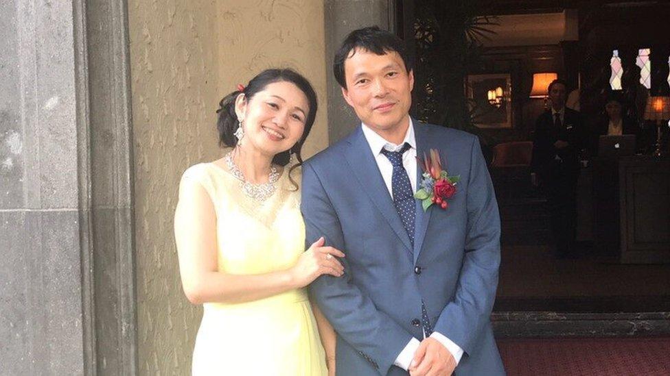 مسز مٹسوئی اپنے شوہر کے ساتھ