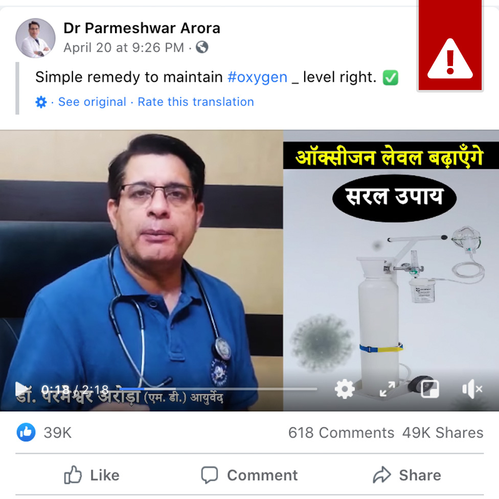 A screenshot from a video which shows an Indian doctor spreading misleading information to Covid patients