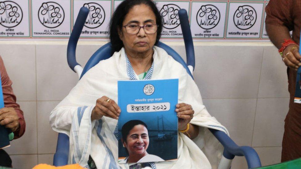ممتا بینرجی، مغربی بنگال، انڈیا