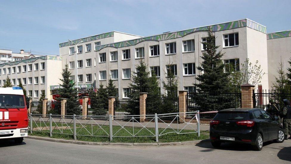 سکول کازان