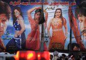 عیدالفطر: پاکستان، انڈیا میں عید اور سنیما کا تعلق کتنا پرانا؟