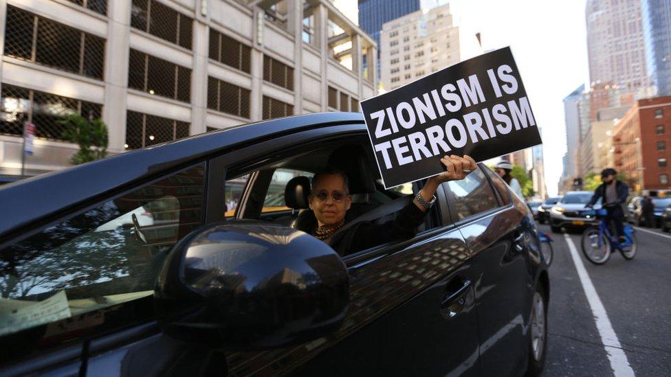 اسرائیل، فلسطین