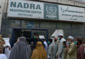 جعلی نادرا کارڈ کے اجرا کے خلاف کارروائی، ملک بھر میں گرفتاریاں