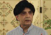 چوہدری نثار علی خان: پاکستانی سیاست کے 'پراسرار کردار' اچانک حلف اٹھانے پر کیوں راضی ہوئے؟