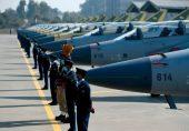 پاکستانی فضائیہ کو بلوچستان میں ایک نئے ایئر بیس کی ضرورت کیوں پیش آ رہی ہے؟