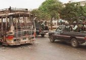سندھ آپریشن کلین اپ 1992: 'جرائم کے خلاف متنازع کارروائی جو آج بھی پراسراریت میں دبی ہے