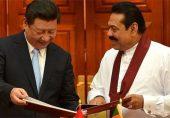 چین سری لنکا اقتصادی شراکت: کیا چین کے ساتھ پورٹ سٹی پراجیکٹ سری لنکا کی خودمختاری کو خطرے میں ڈالے گا؟
