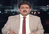 صحافی حامد میر کو ٹاک شو سے 'آف ایئر' کر دیا گیا، 'پی ایف یو جے' کی مذمت