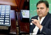 انتخابی اصلاحات اور جمہوری حق پر چھائے ہوئے نادیدہ سائے