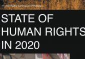 انسانی حقوق کی صورت حال پر ایچ آر سی پی کی رپورٹ: سنہ 2020 معاشی مسائل اور اظہار رائے پر پابندیوں کا سال