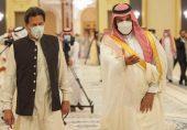 پاک سعودی تعلقات: ابھی مشکل مراحل باقی ہیں
