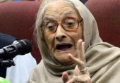 پشاور: بزرگ خاتون سیاستدان بیگم نسیم ولی انتقال کر گئیں
