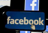 فیس بک نے ایک بار پھر درجنوں پاکستانی اکاؤنٹس 'مشتبہ سرگرمیوں' کے الزام میں بند کر دیے