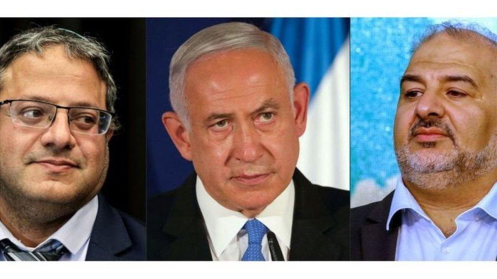اسرائیلی رہنما