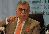 اقتصادی سروے 21-2020: پاکستان کن معاشی اہداف کو حاصل نہیں کر سکا