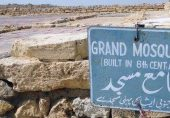 بنبھور: قدیم شہر 'دیبل' اور سرزمین پاکستان کی پہلی مسجد کے آثار