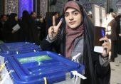 ایران صدارتی انتخاب 2021: ایران کا انوکھا سیاسی نظام کیسے چلتا ہے اور یہاں کس ادارے کے پاس کتنے اختیارات ہیں؟