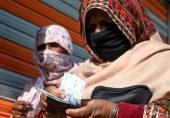 عورت پاکستان سٹیٹ بینک کی گورنر بن گئی مگر بنک کے کاموں کے لیے عورتوں کو مرد گواہ کی ضرورت کیوں؟
