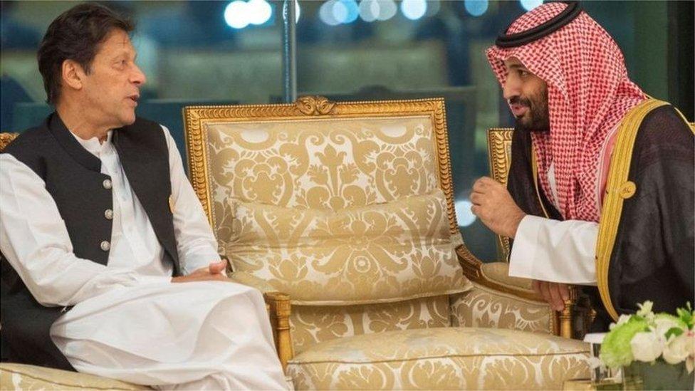 پاکستان، سعودی عرب