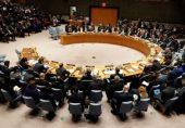 ایف اے ٹی ایف اجلاس: پاکستان کے گرے لسٹ سے نکلنے میں کیا انڈیا ایک رکاوٹ ہے؟