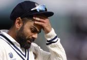ورلڈ ٹیسٹ چیمپیئن شپ فائنل: نیوزی لینڈ نے انڈیا کو آٹھ وکٹوں سے ہرا دیا