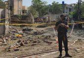 حافظ سعید کے گھر کے قریب بم حملہ: ایف اے ٹی ایف اجلاس کے موقع پر 'ہائی ویلیو ٹارگٹ' پر حملے کی کوشش، معاملہ کیا ہے؟