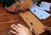 الیکشن اصلاحات ترمیمی بل: اپوزیشن انتخابات میں 'شفافیت سے خوفزدہ' یا حکومت 'منظم دھاندلی' کی راہ پر گامزن